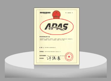 APAS品牌商标